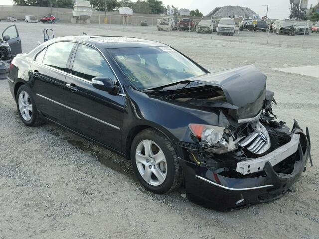 Acura RL Parts For Sale AA Exreme Auto Parts - 2005 acura rl parts