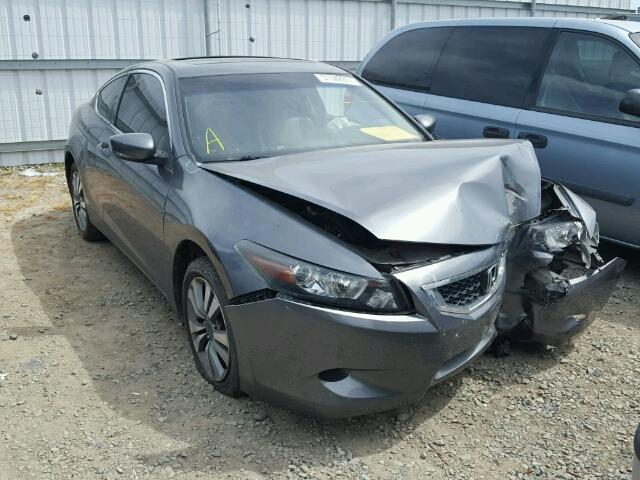 2009 honda accord coupe 4 cylinder for parts aa0613 for Honda accord 4 cylinder