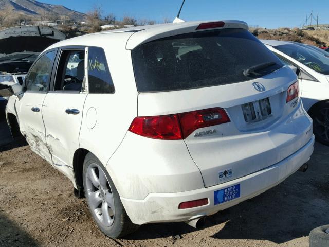 Acura RDX Parts For Sale AA Exreme Auto Parts - Acura rdx parts