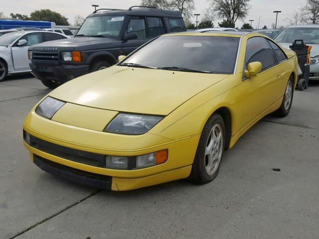 1990 Nissan 300zx Parts For Sale Aa0762 Exreme Auto Parts